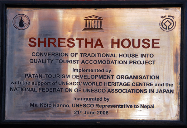 Shrestha House, a UNESCO-sponsored restoration of a traditional house in Patan