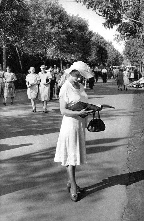 Gorky Park, Moscow, USSR, 1954