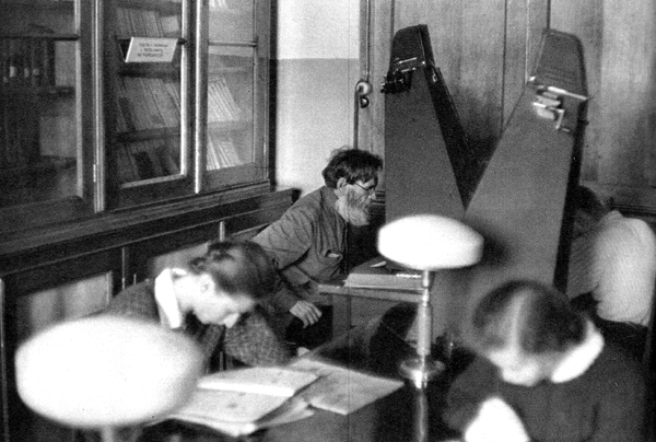 Reding-hall at Lenin Library, Moscow, USSR, 1954