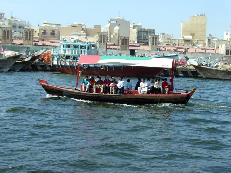 Abra, ferry