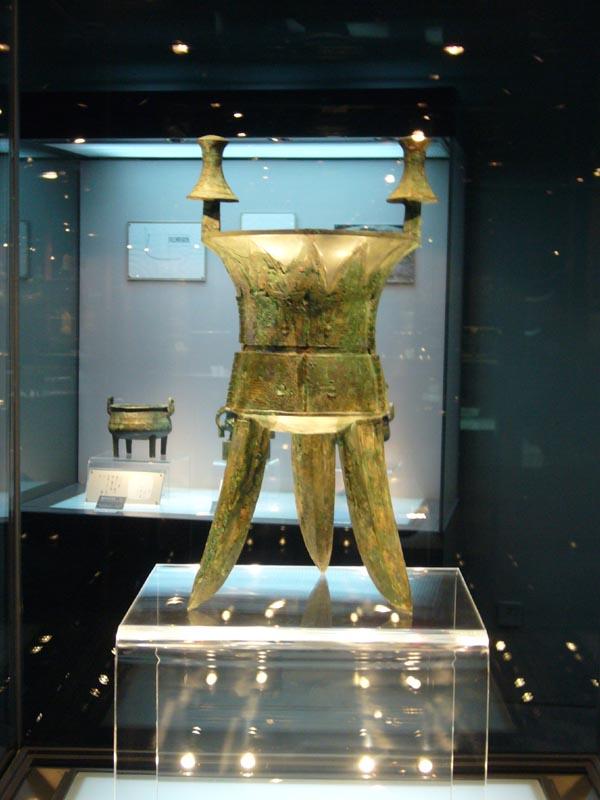 PolyArt Museum Bronze wine cup