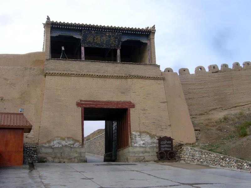Entry into Jia Yu Guan