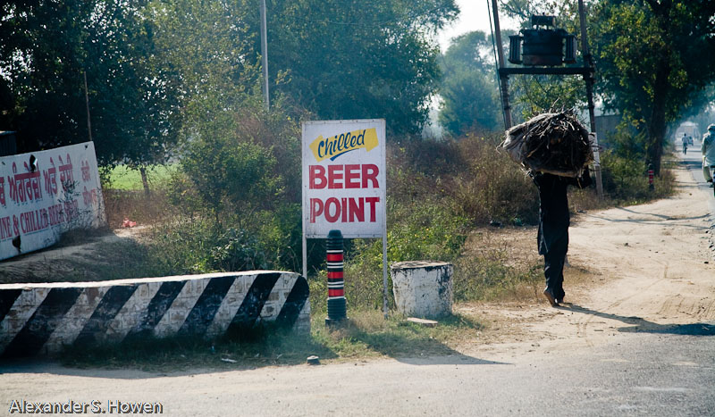 Chilled beer point