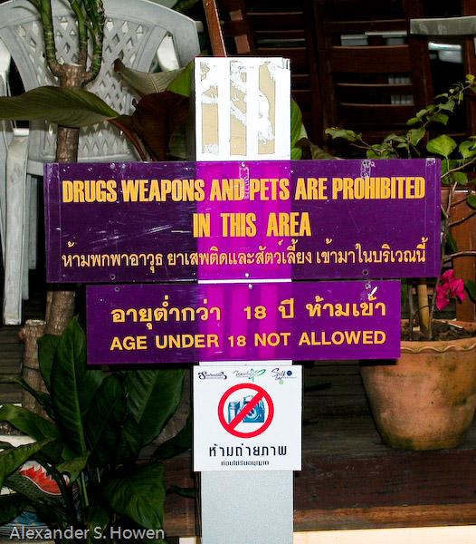 Keep out - no cameras - no guns