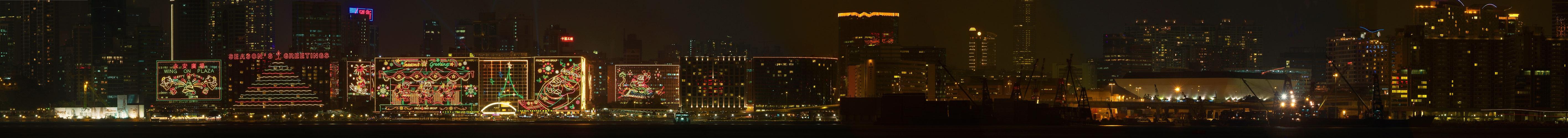 Merry Christmas from Tsim Sha Tsui East