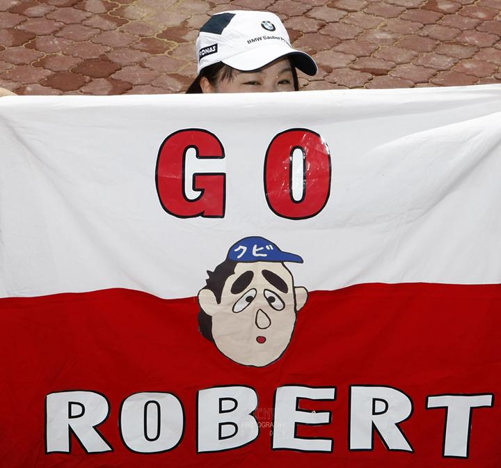 Kubicas fan from Japan