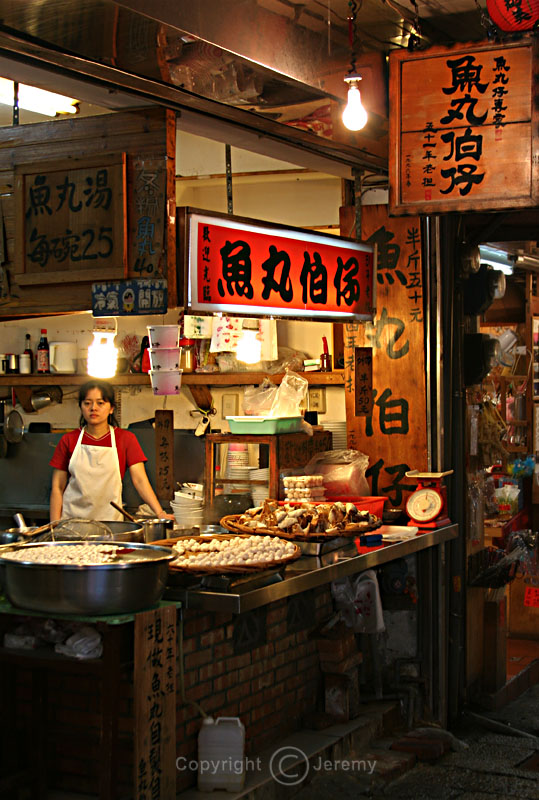 Food Stall, Chiufen (May-Jun 06)