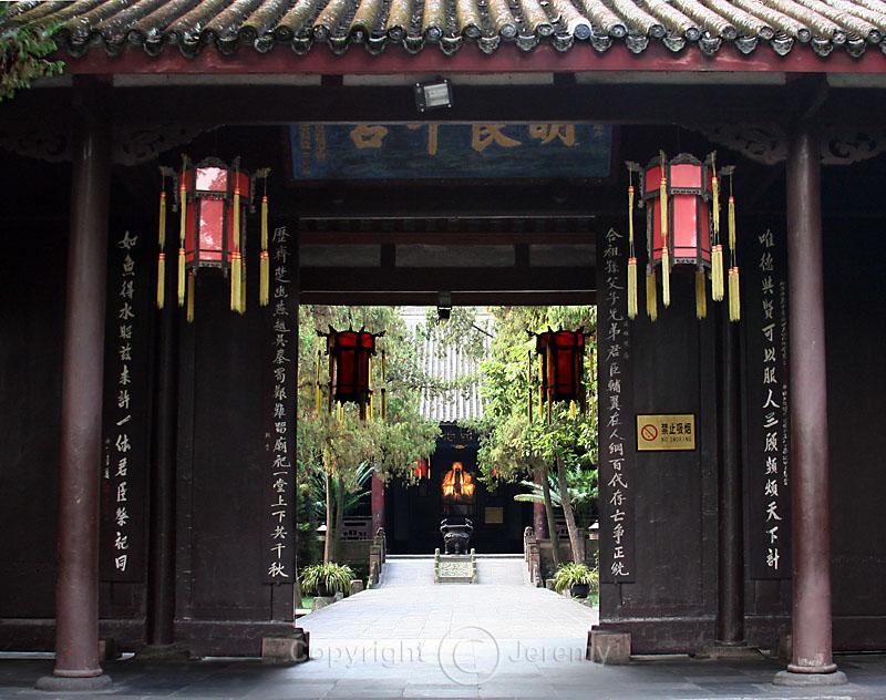 Wuhou Temple (Aug 06)