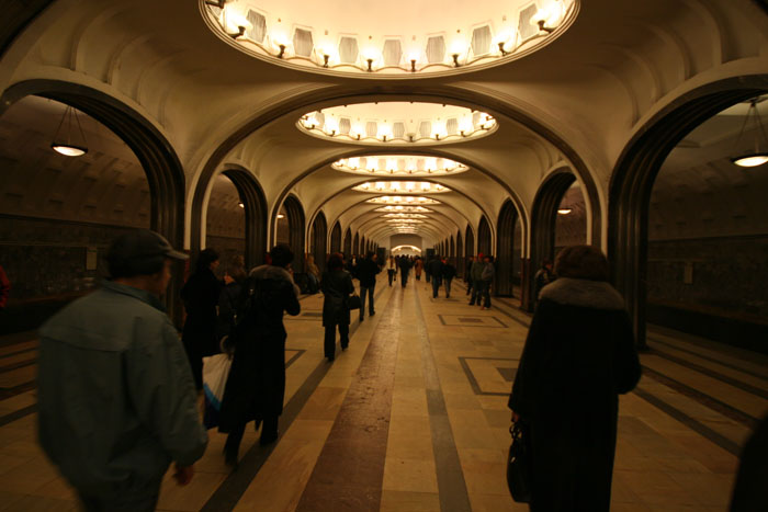 moscow metro panoramic
