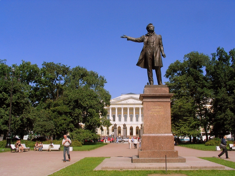 Pushkin points the way, St Petersburg
