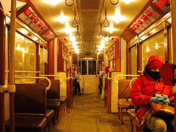 Subway, yellow line
