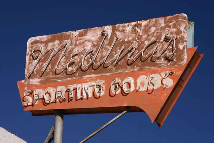 Medinas Sporting Goods