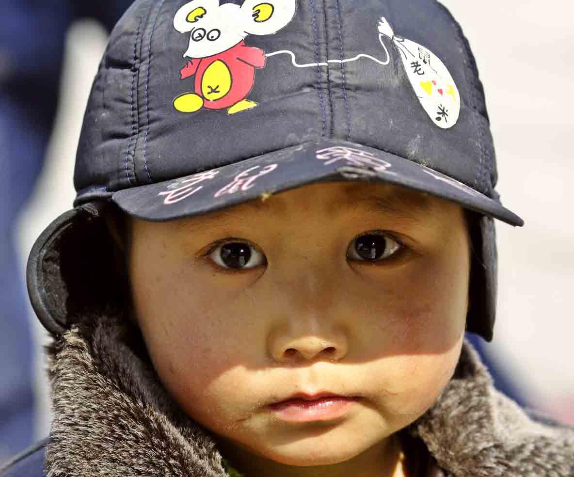 Childs eyes. Jishou City China.