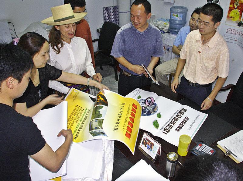 Discussing World Environment Day with the Environmental Protection Division, Jishou City, Hunan Province, China