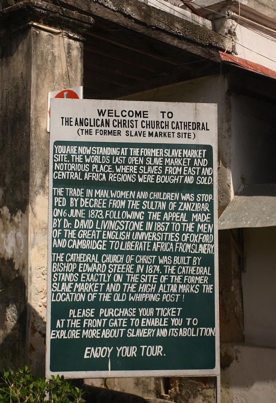 Livingston House, Zanzibar OZ9W0286