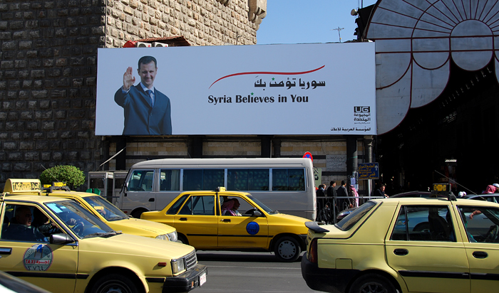 Syria Believes in You