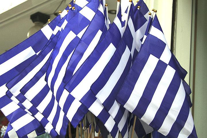 Delphi A Plethora of Greek flags.jpg