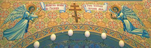 HolyTrinityCathedral59