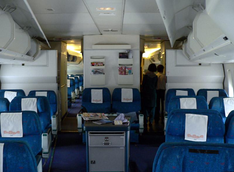 Business Class Cabin (Formerly First Class) - 848.JPG