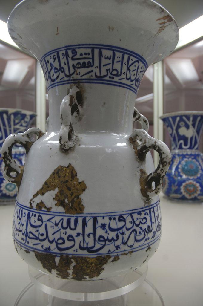 Istanbul Cinili Museum 1769.jpg