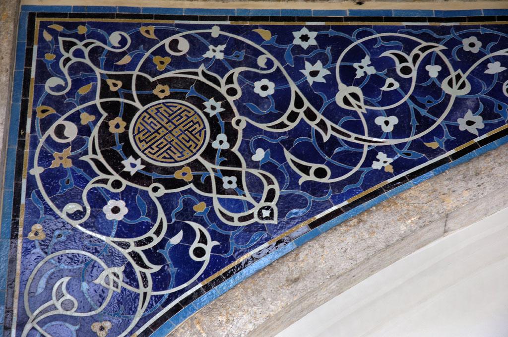 Istanbul Cinili Museum 1804.jpg