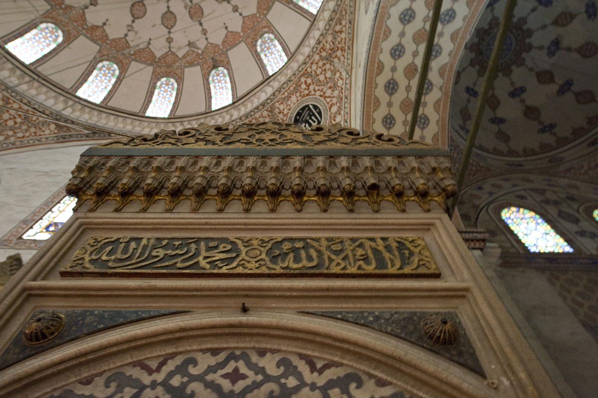 Istanbul june 2008 0827.jpg