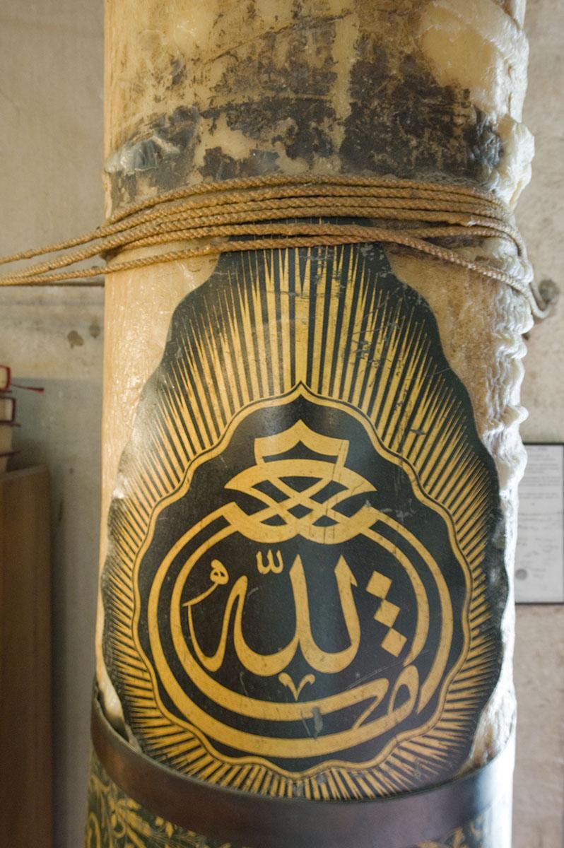 Istanbul june 2008 0831.jpg