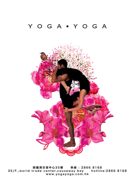 MTR and outdoor posters for Yoga Yoga
