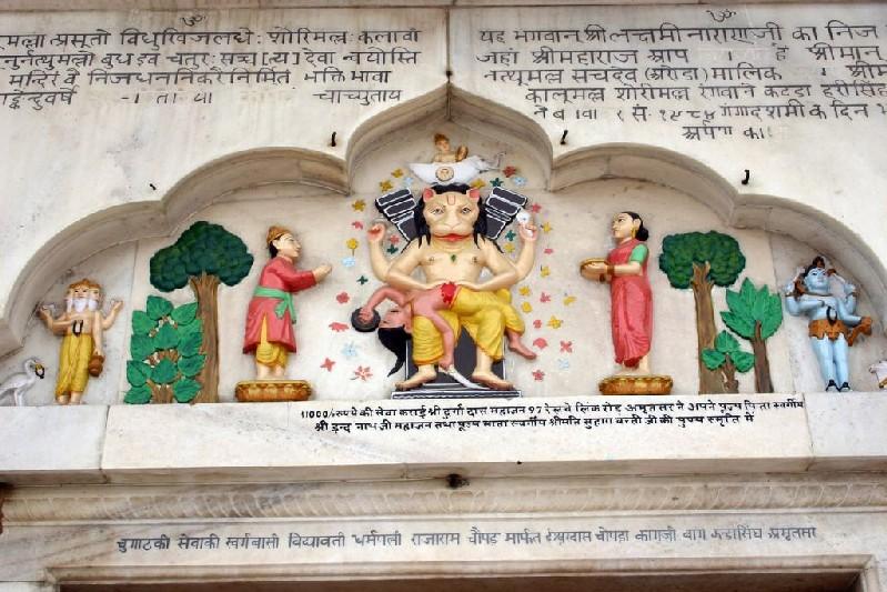 Colorful carvings, Durgiana Temple, Amritsar, Punjab
