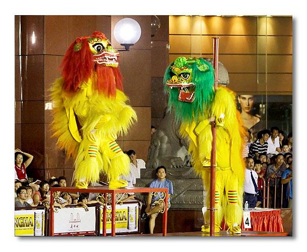 Northern Lion Dance