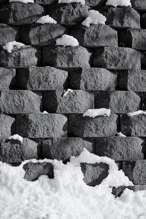 Retaining Wall #1