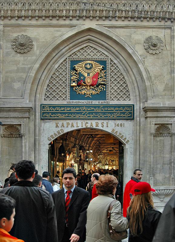 Kapaliçarsi (Covered, or Grand, Bazaar)