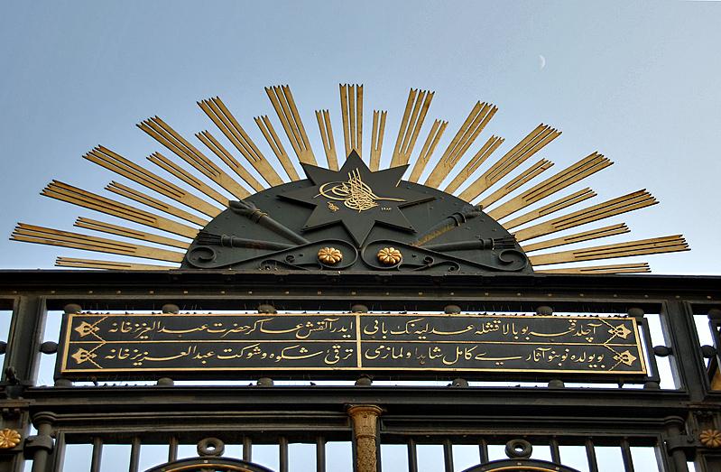 Galatasaray Lycée gate