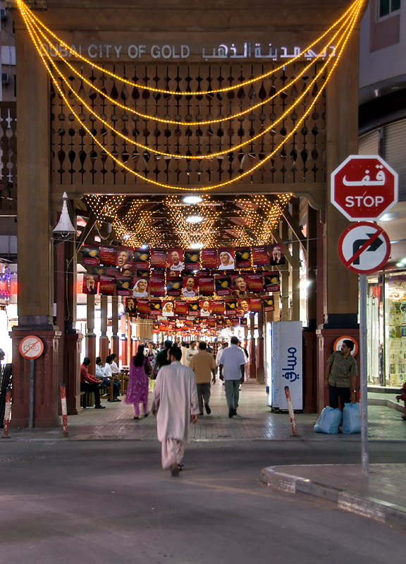 The Gold Souq