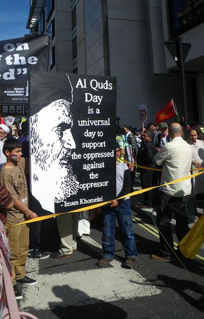Al Quds Day 2012