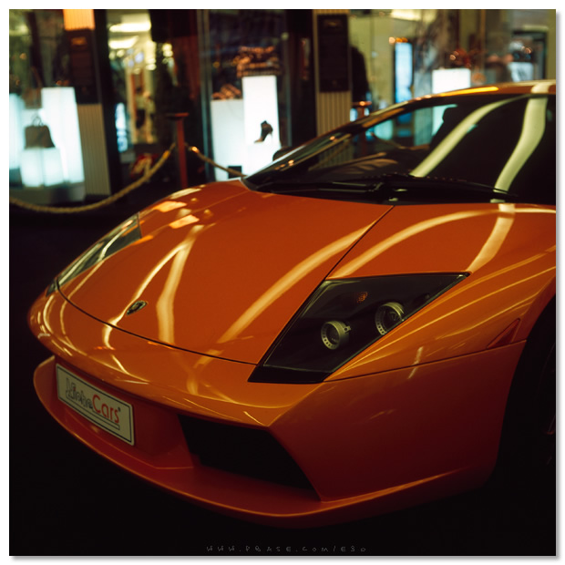 Murcielago at Siam Paragon