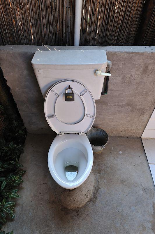 Ngepi Toilets
