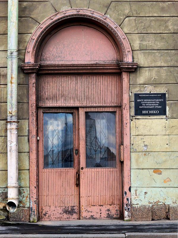 Russian Door 2