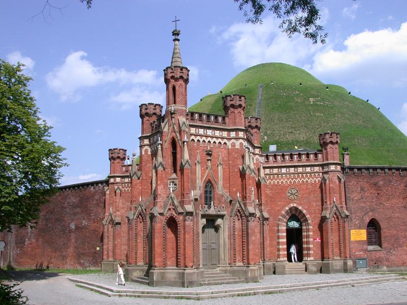 Koœciuszko mound