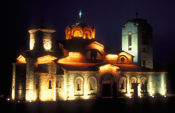 Plaosnik, Ohrid
