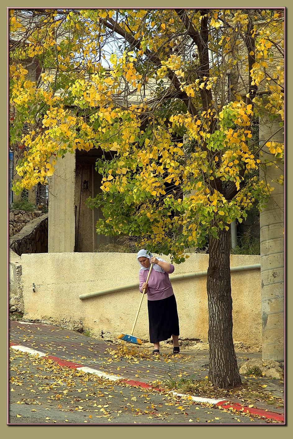 Sweeping away the fall