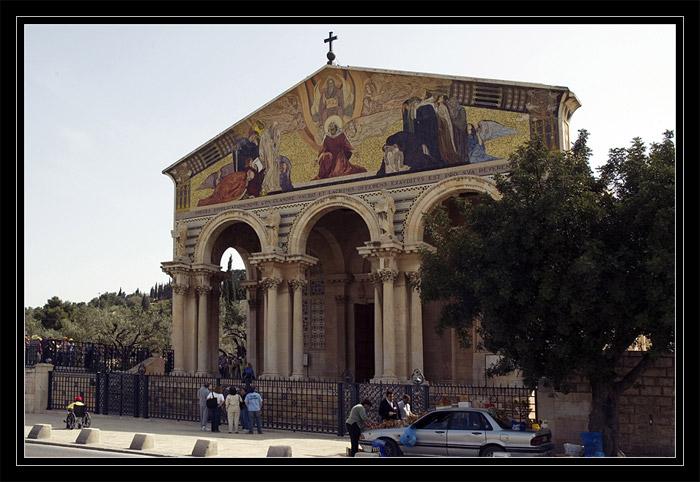 Gat Shmanim church