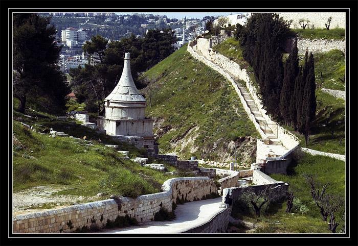 Yad Avshalom