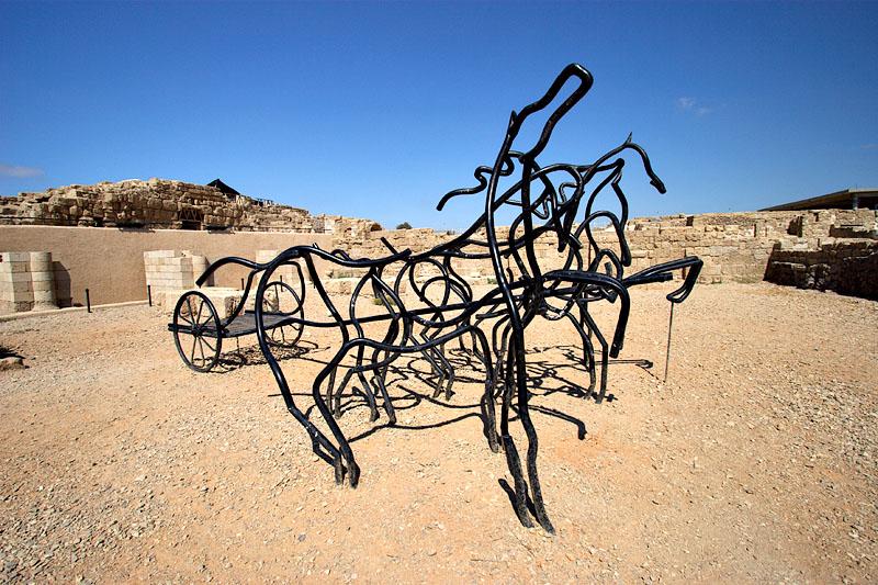 Caesarea horses