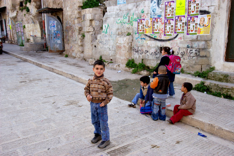 Children - Nablus