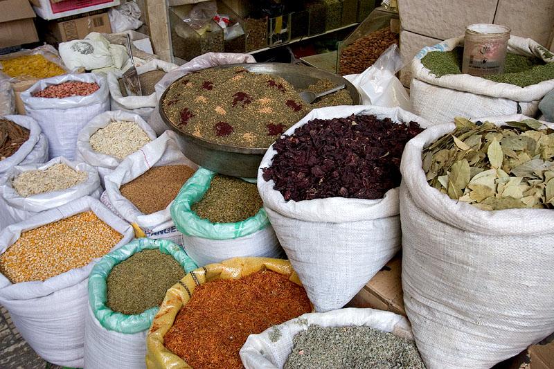 Ingredients - Nablus
