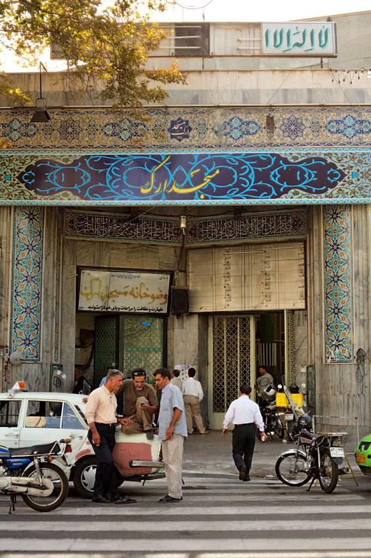 Mistaken identity - Tehran
