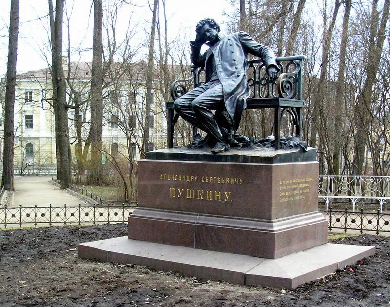 Pushkin statue St. Petersburg.JPG