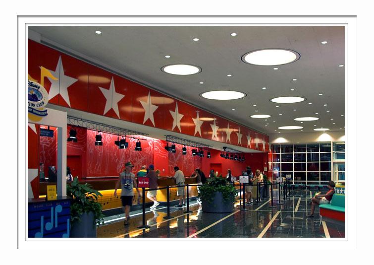 All Star Music Lobby 1