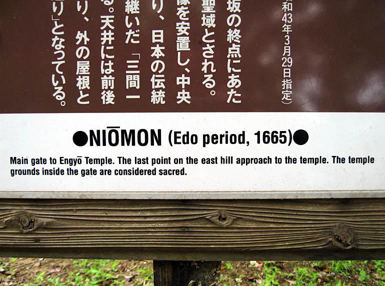Japan 943.jpg